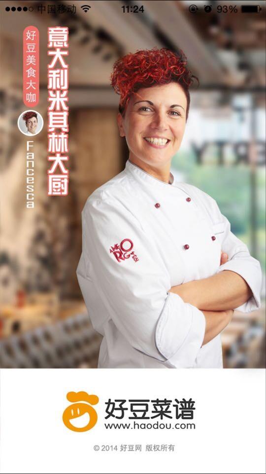 PechinoOtt2014